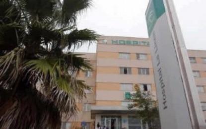 La Plataforma dice que se han vuelto a cerrar los quirófanos del Hospital de La Línea