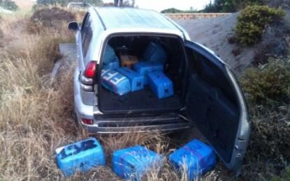 La Guardia Civil interviene 360 kilos de hachís en La Línea