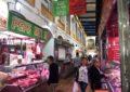 El Mercado de la Concepción abrirá los viernes y sábados hasta las 16.00 horas