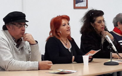 Día de Andalucía en el Centro Polivalente de Fegadi Cocemfe