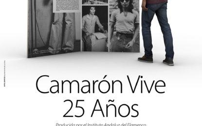 """Mañana, inauguración del I Congreso de Flamenco """"Antonio el Chaqueta"""" y apertura de la exposición """"Camarón Vive. 25 años"""""""