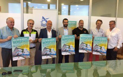 Actividades para todos los públicos en el VIII Fin de Semana Benéfico Alcaidesa Marina que se celebra del 16 al 18 de junio