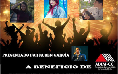 ADEM-CG organiza una Velada Solidaria, en el Mesón La Posada de Millán este viernes