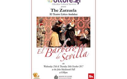 Gibraltar recibe de nuevo al prestigioso Teatro Lírico Andaluz