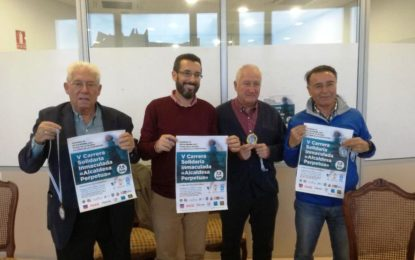 """Los organizadores de la V Carrera Popular """"Alcaldesa Perpetua"""" confían en incrementar la participación de ediciones anteriores"""