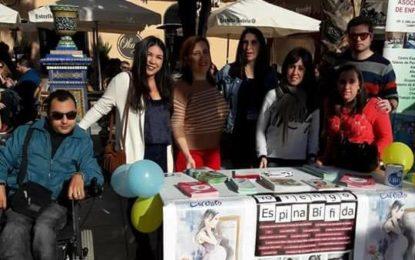 La Asociación Espina Bífida e Hidrocefalia del Campo de Gibraltar celebra mañana el Día de la Espina Bífida