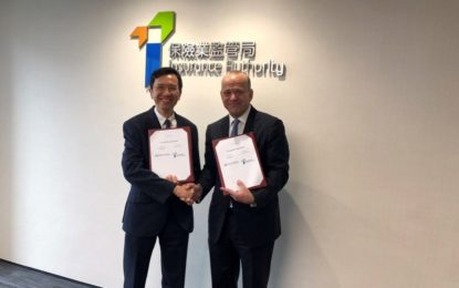 El Ministro Ísola acude a la firma de un acuerdo de cooperación en el ámbito Fintech entre la Comisión de Servicios Financieros de Gibraltar y la Autoridad Reguladora de Seguros de Hong Kong