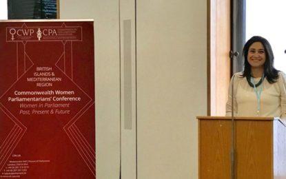 Sacramento participó en la conferencia de mujeres parlamentarias en la Commonwealth