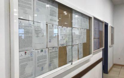 El Ayuntamiento comienza a preparar las elecciones autonómicas del 2 de diciembre con la exposición del censo electoral