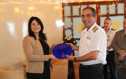 Escala inaugural del crucero MV Azores en Gibraltar