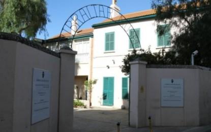Día de puertas abiertas del Museo de Gibraltar el sábado 23 de mayo de 10:00 a 18:00 horas
