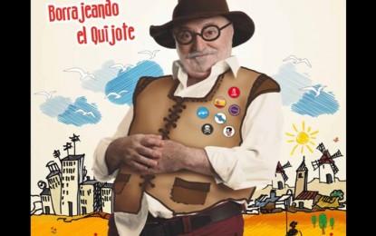 Moncho Borrajo actuará en octubre y el concierto de año nuevo lo ofrecerá la orquesta Johann Strauss