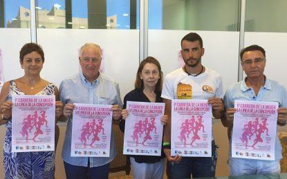 Comienza a organizarse la II Carrera de la Mujer que se celebrará el 25 de agosto