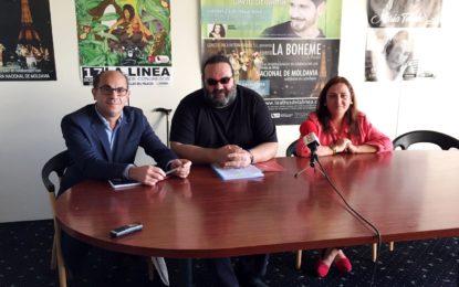 """El Ayuntamiento y  la RTVA firman un convenio para la creación de un premio en el I Certamen Internacional de Cortometrajes """"Ciudad de La Línea"""""""