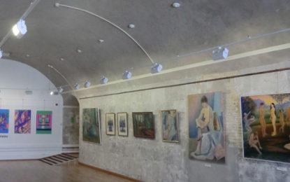 Se convoca a la presentación de obras para el Certamen Internacional de Arte de Gibraltar 2021