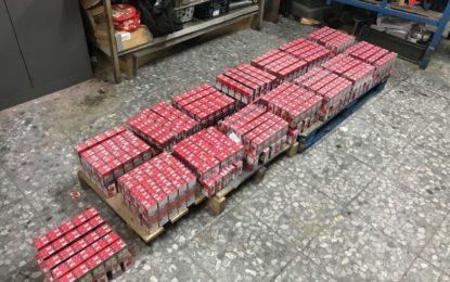 Las autoridades de Gibraltar interceptan dos intentos de contrabando de tabaco