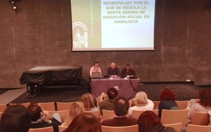 La Línea acoge una jornada formativa sobre la nueva Renta Mínima de Inserción Social en Andalucía