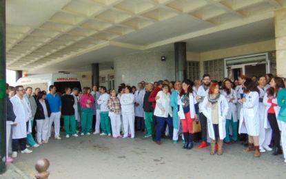 La Junta quiere mostrar su apoyo a los trabajadores del Hospital de La Línea