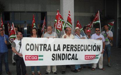 """CCOO se moviliza contra los despidos en el """"Ohtels Campo de Gibraltar"""" de La Línea"""