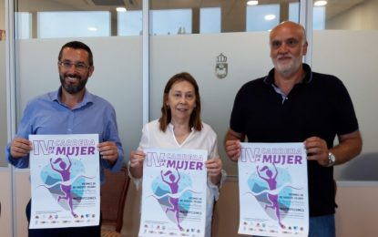 La IV edición de la Carrera de la Mujer se celebrará el 30 de agosto desde Alcaidesa Marina