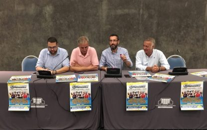 """Omar Montes encabeza el cartel del festival de reggaetón """"Los Vengadores"""" que se celebrará en La Línea el 20 de septiembre próximo"""