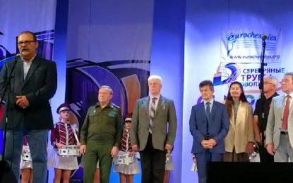 La Joven Orquesta Ciudad de La Línea, recibida por las autoridades locales rusas durante su estancia en  la localidad de Syzran