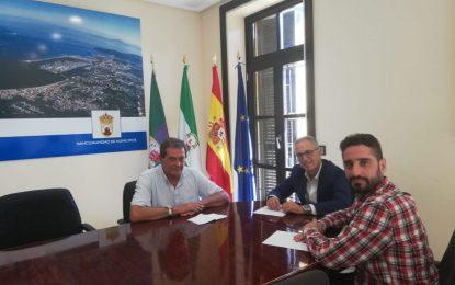 Lozano y Perea mantienen una reunión de trabajo con la dirección del IECG