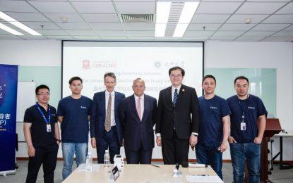 La Universidad de Gibraltar y Huobi University anuncian un plan para colaborar en iniciativas de formación e investigación sobre Blockchain