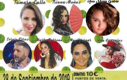 """Gala """"Andalucía con Arte"""" a beneficio de ADEM-CG"""