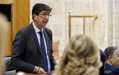 Justicia refuerza los juzgados, la Fiscalía y la Unidad de valoración de violencia de género de Cádiz con 24 interinos, entre ellos en La Línea