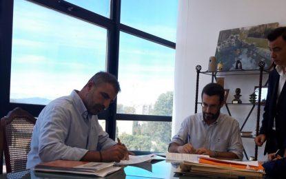 Firmado el contrato para la reforma de la plaza Chacón Vichino