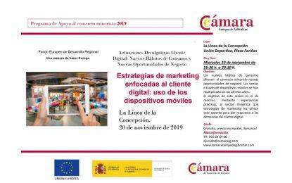 Organizadas unas jornadas de comercio sobre marketing digital en la Unión Deportiva