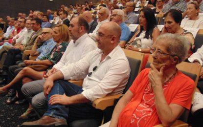 A Isabel Rodríguez Martos, por Juan José Uceda