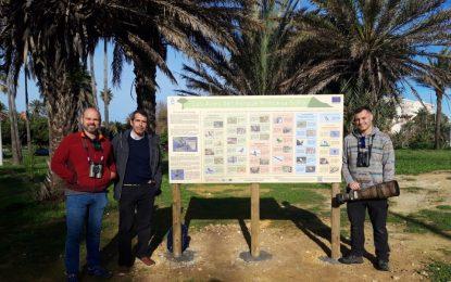 Parques y Jardines instala dos paneles informativos sobre aves que se avistan  y vegetación existente en el Parque Princesa Sofía