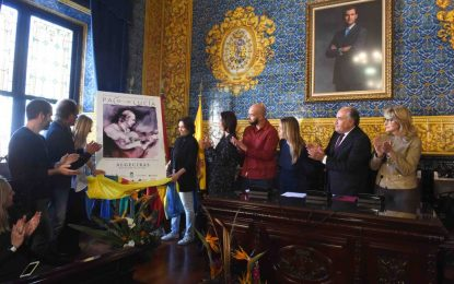 Cultura respalda en Algeciras el VII Encuentro Internacional de Guitarra 'Paco de Lucía'