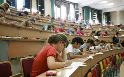 Nueva prueba de acceso a la Universidad: un examen por asignatura pero con más preguntas para elegir