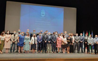 Pleno institucional con motivo del 150 aniversario de La Línea