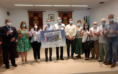 La ONCE y el Ayuntamiento presentan el cupón conmemorativo del 150 Aniversario de La Línea