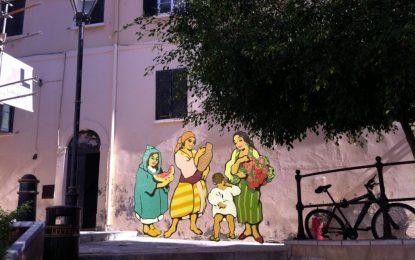Murales de arte callejero que conmemoran la obra de Gustavo Bacarisas para Town Range