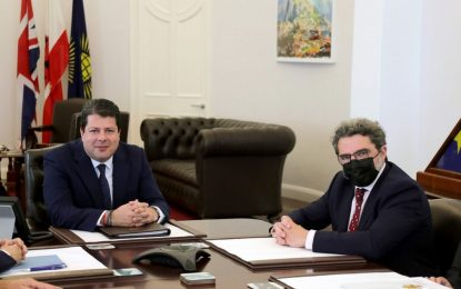 Visita de cortesía del senador Antonio Gutiérrez Limones a Gibraltar